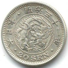 Japan, Empire, Mutsuhito, 20 Sen Silver Yr.31 (1898), KM# 24, VF+