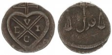 India-British, Bombay Presidency, 1 Pice Copper 1829 Love Heart, KM 198, VF