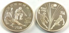 China, Peoples Republic, 2 x 25 Yuan Silver 1982, Soccer Players, KM# 59/60, Proof
