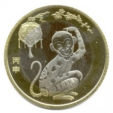 China, 10 Yuan Bimetallic 2016, Monkey, UNC