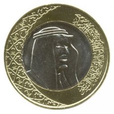 Saudi Arabia, 1 Riyal Bimetallic 2016, King's Portrait, UNC