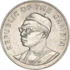 Gambia, 10 dalasis 1975 Silver 10th anniversary of independence, KM 16, UNC