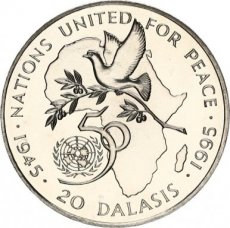 Gambia, 20 dalasis 1995 Copper-nickel 50th anniversary - United Nations , KM 37, UNC