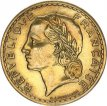 France, 5 Francs Brass 1938, KM 888a1, VF+